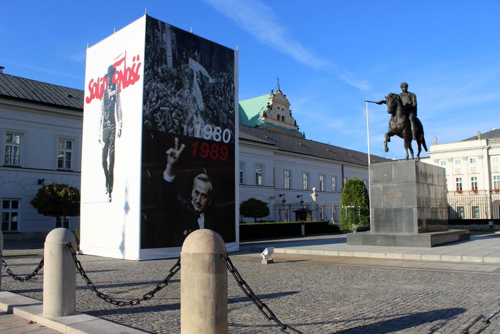 Варшава, сентябрь 2014